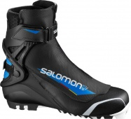 běž.boty Salomon RS8 Pilot SNS 19/20