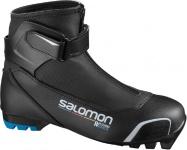 běž.boty Salomon R/Combi Pilot JR SNS 19/20